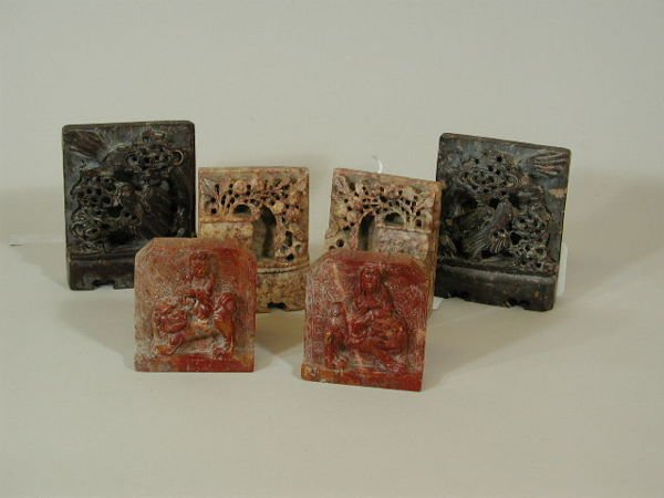 2: Three Sets of Soapstone Bookends,