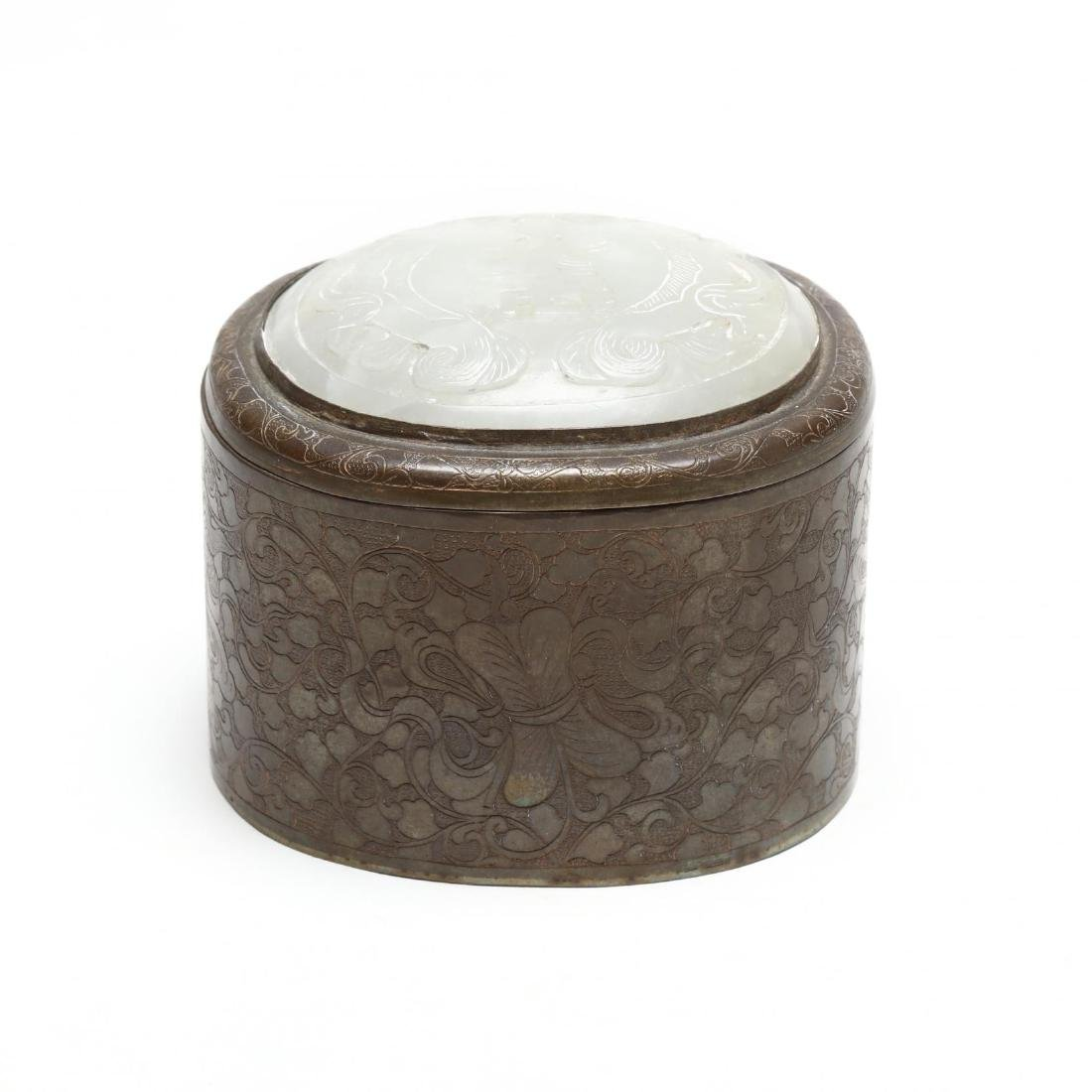 A Chinese Carved Jade Inlaid Covered Metal Box