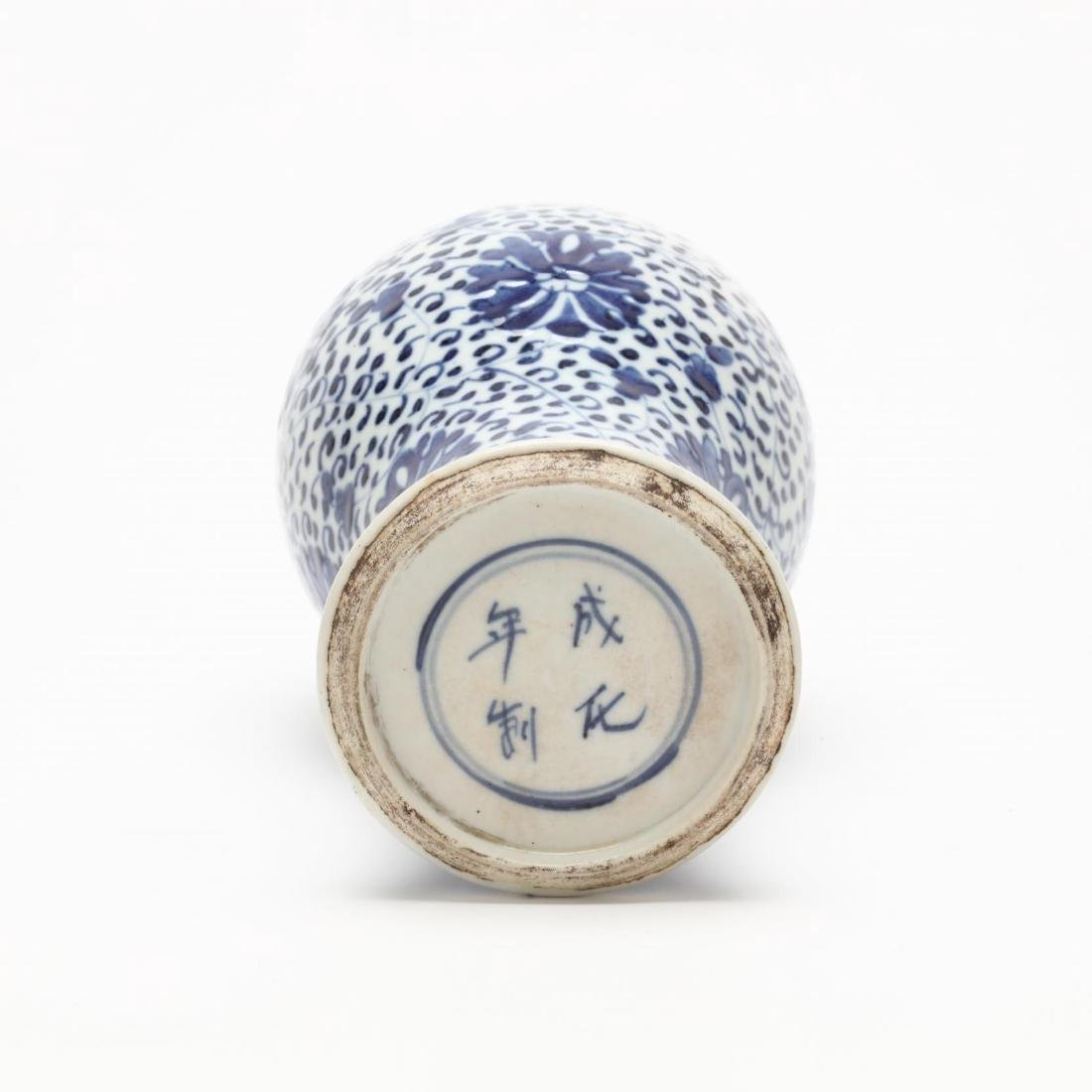 A Chinese Blue and White Meiping Vase - 4