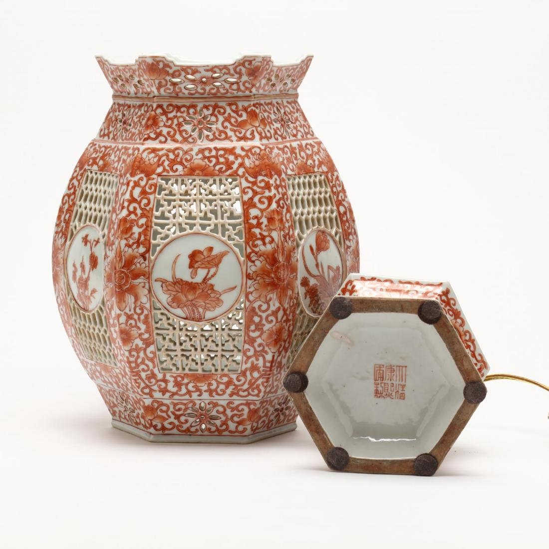 A Chinese Iron Red on White Ground Porcelain Lamp - 3