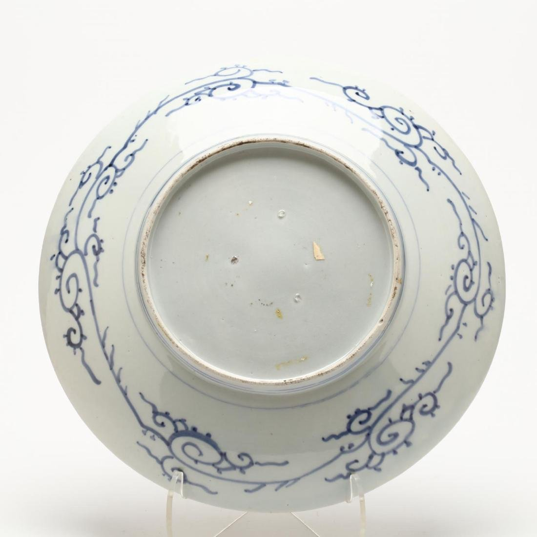 A Japanese Imari Charger - 2