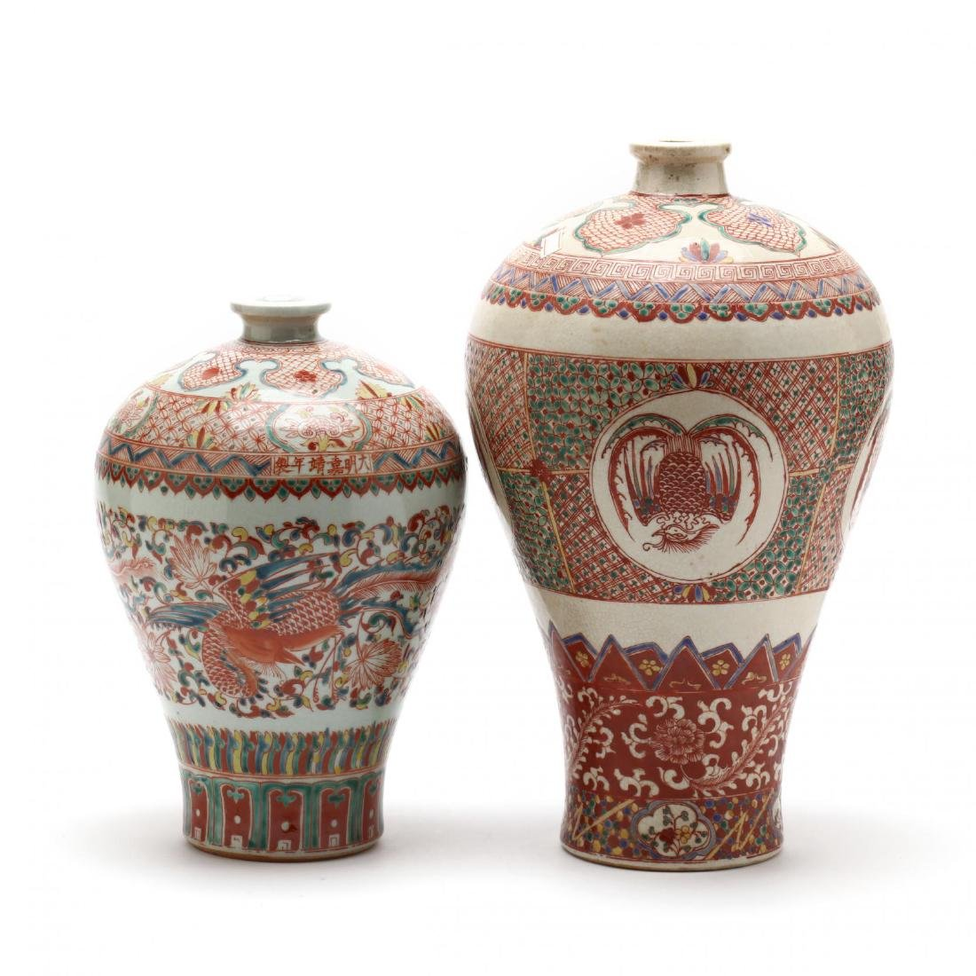 Two Chinese Meiping Vases