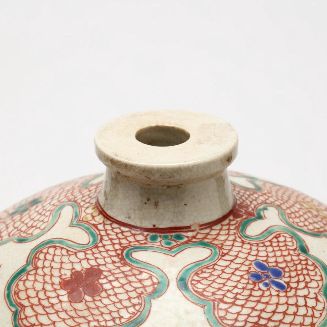 Two Chinese Meiping Vases - 2