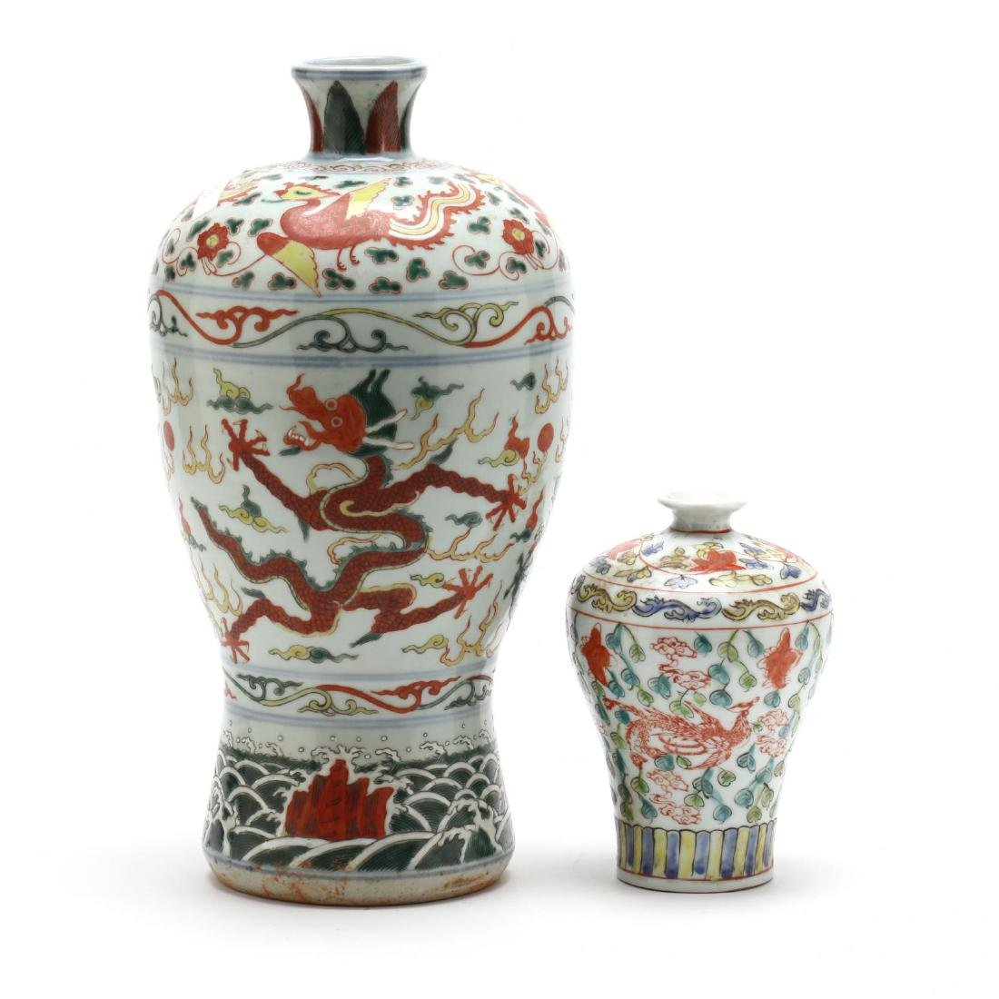 Two Chinese Meiping Dragon Vases