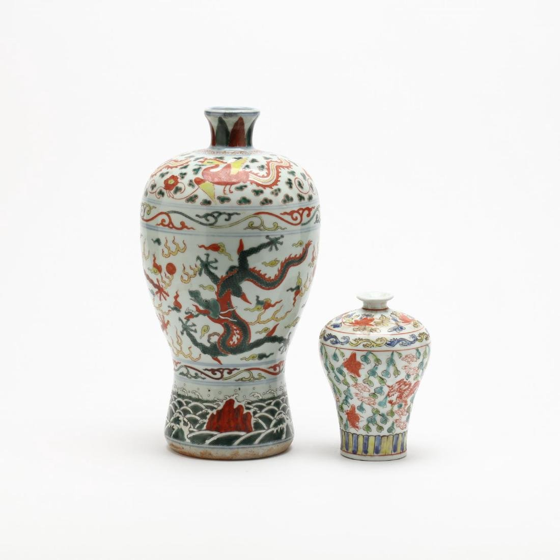 Two Chinese Meiping Dragon Vases - 2