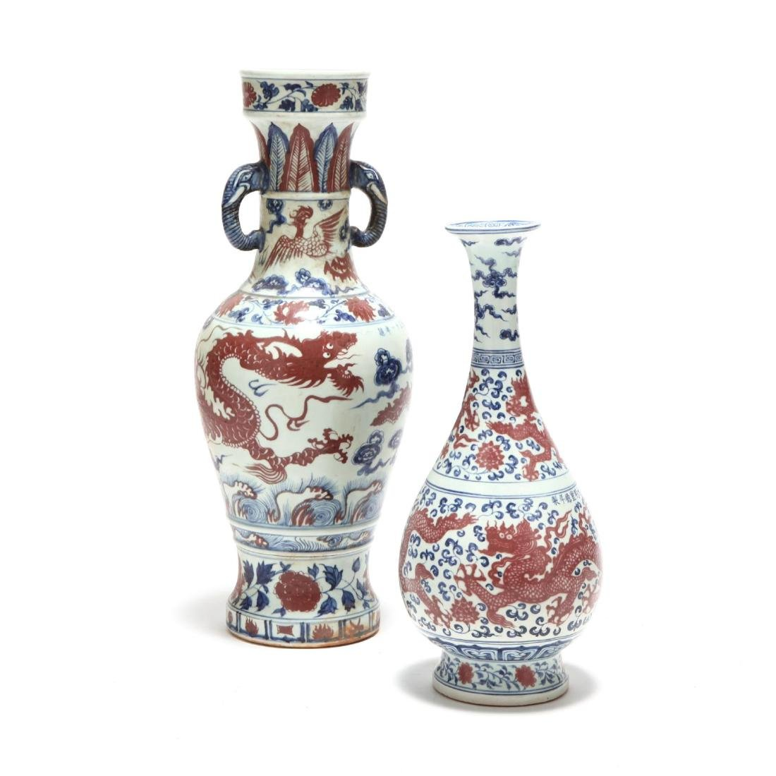Two Chinese Blue and Red Vases