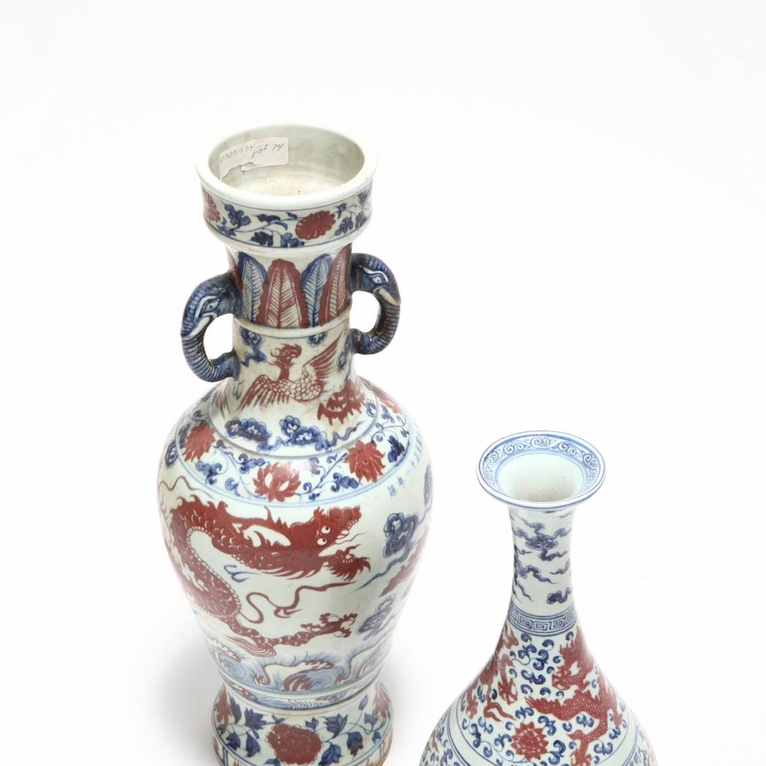 Two Chinese Blue and Red Vases - 2