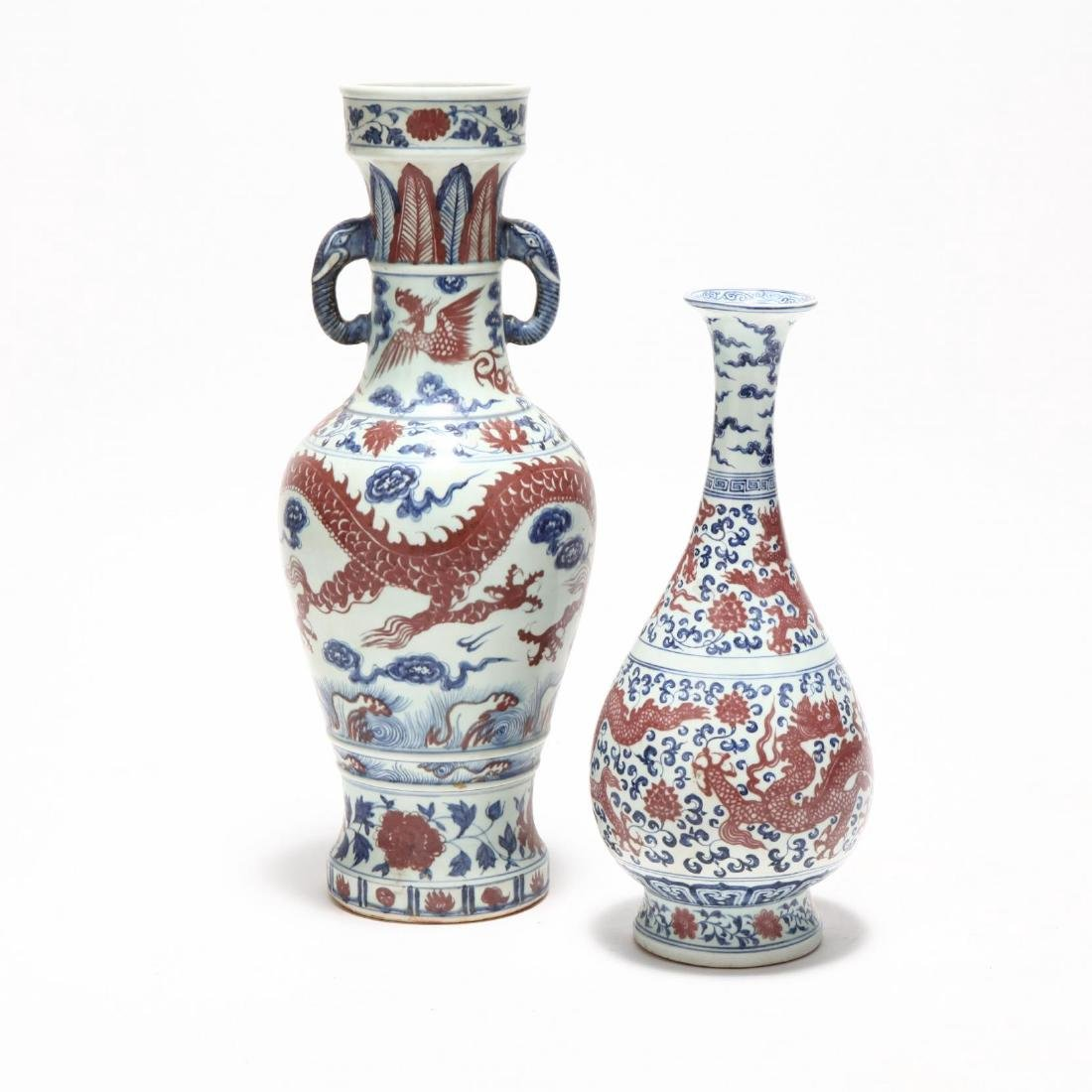 Two Chinese Blue and Red Vases - 3