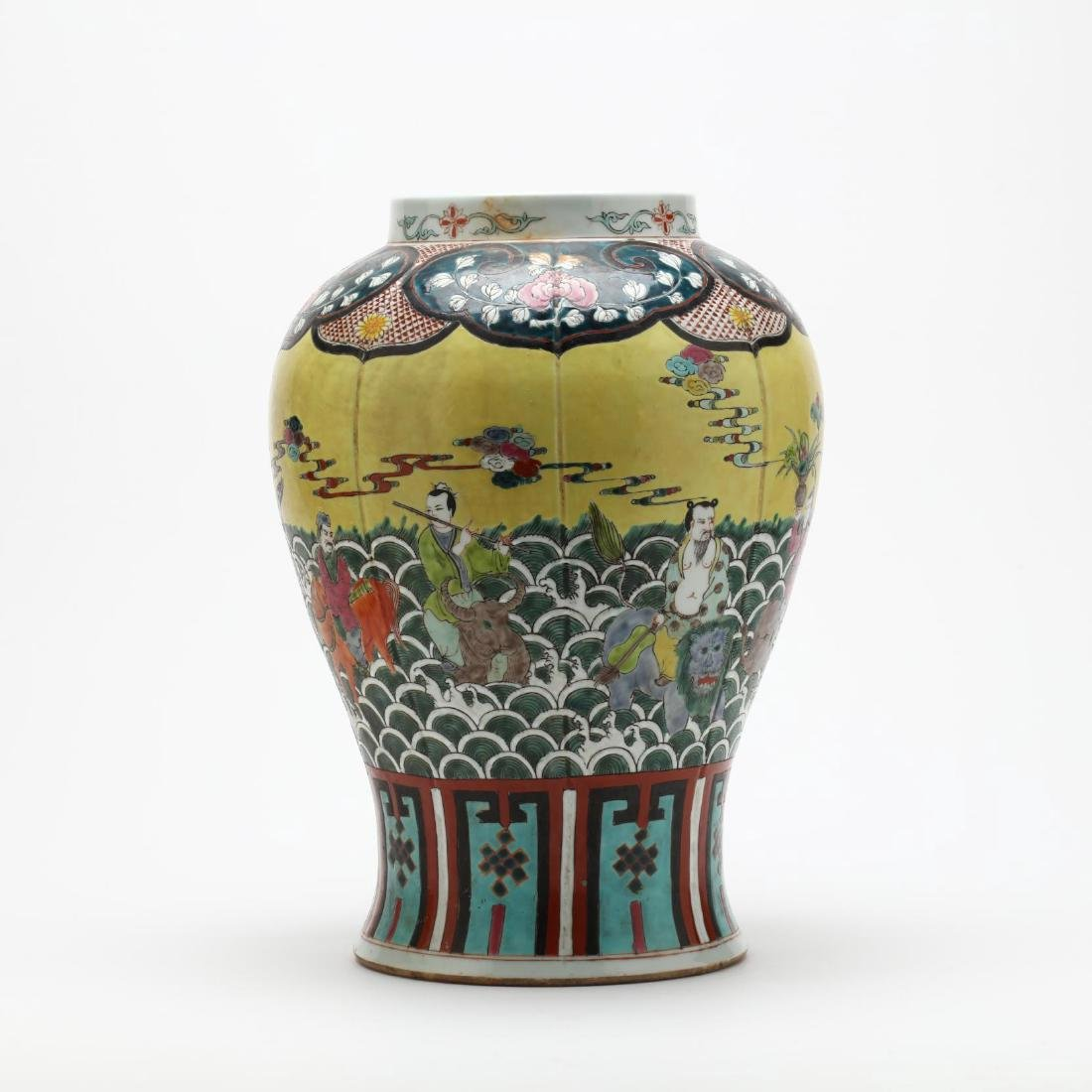 Two Chinese Yellow Vases - 2