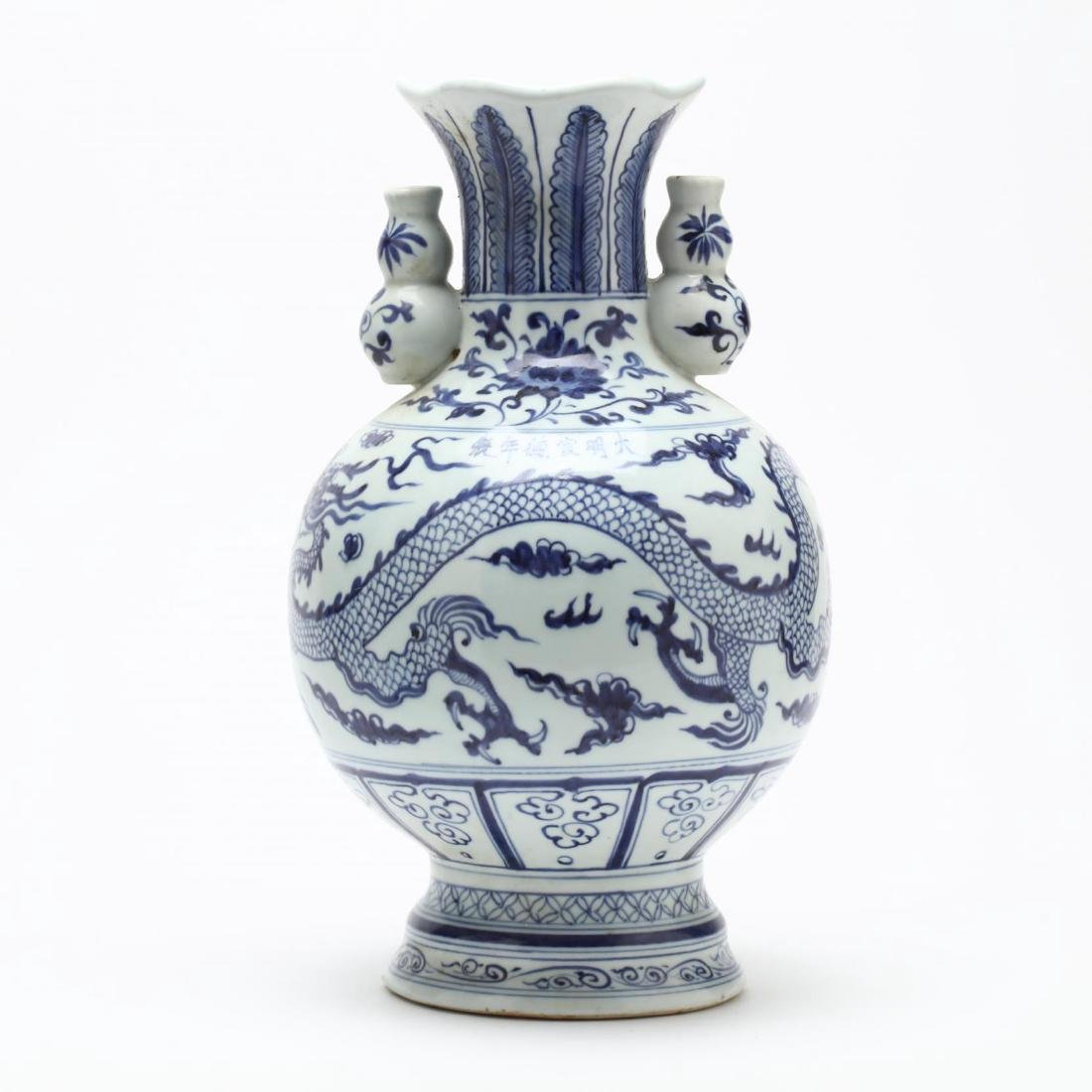 Two Chinese Blue and White Vases - 2