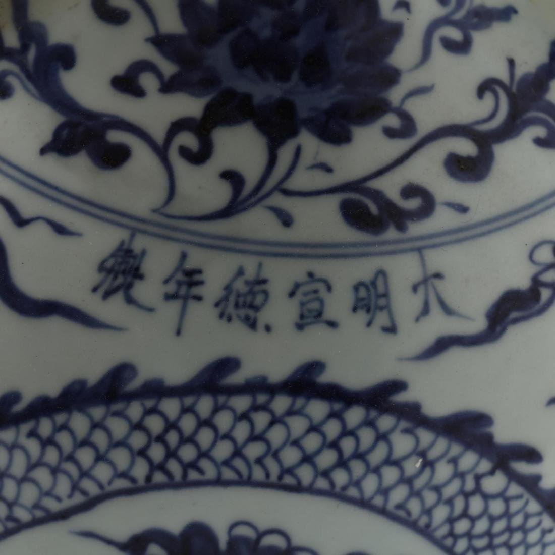 Two Chinese Blue and White Vases - 3