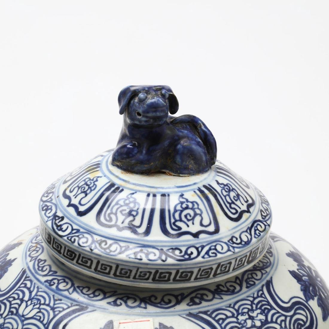 Two Chinese Blue and White Covered Jars - 2