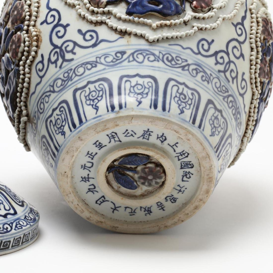 Two Chinese Blue and White Covered Jars - 4