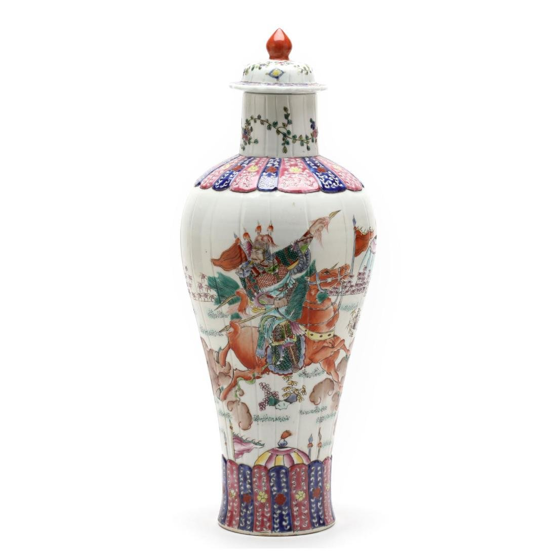 Chinese Lidded Urn
