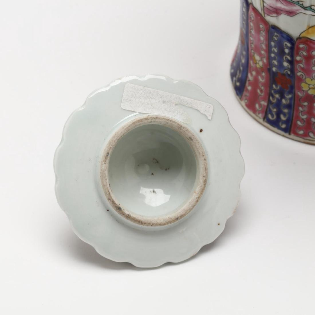Chinese Lidded Urn - 2