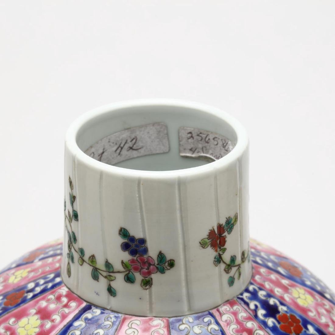 Chinese Lidded Urn - 3