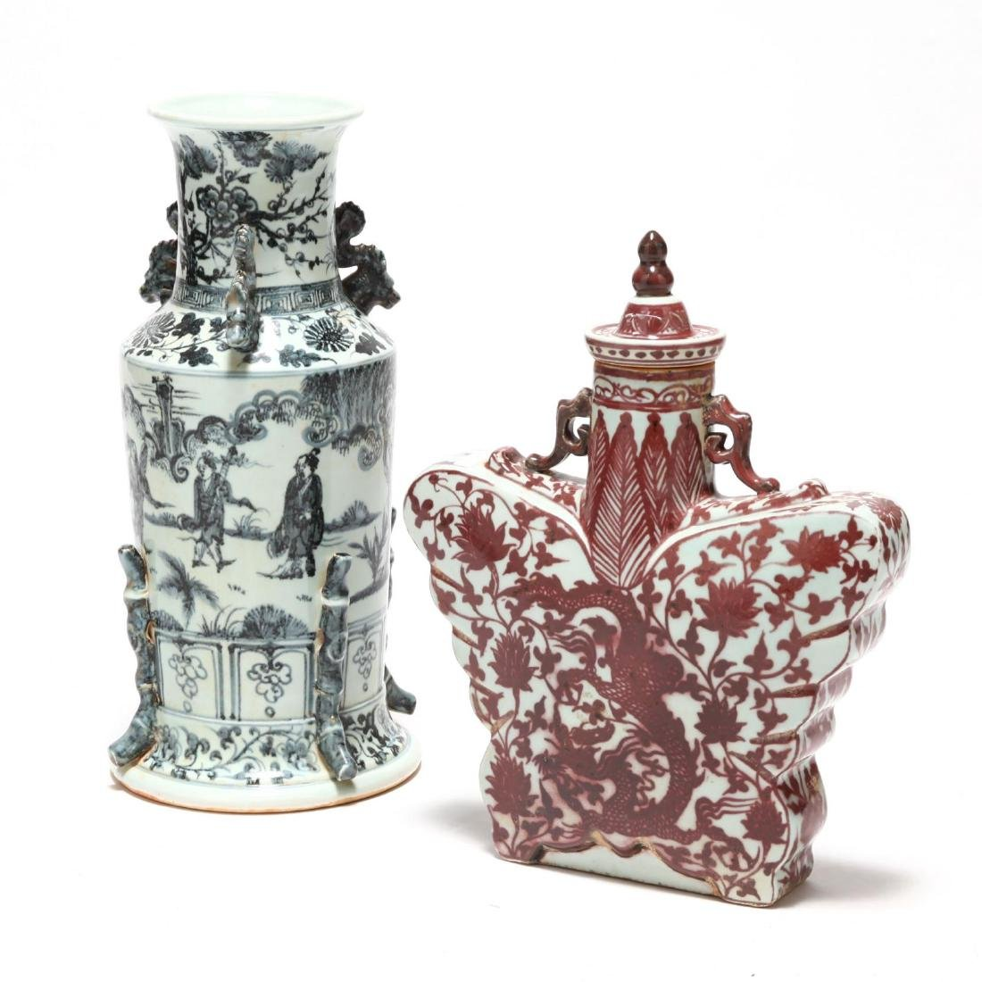 Two Decorative Chinese Urns