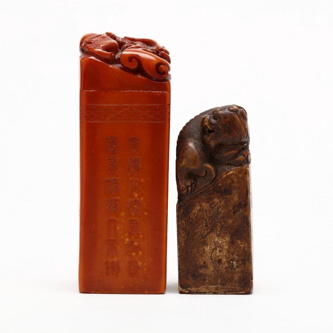 Eight Chinese Hardstone Carvings - 3