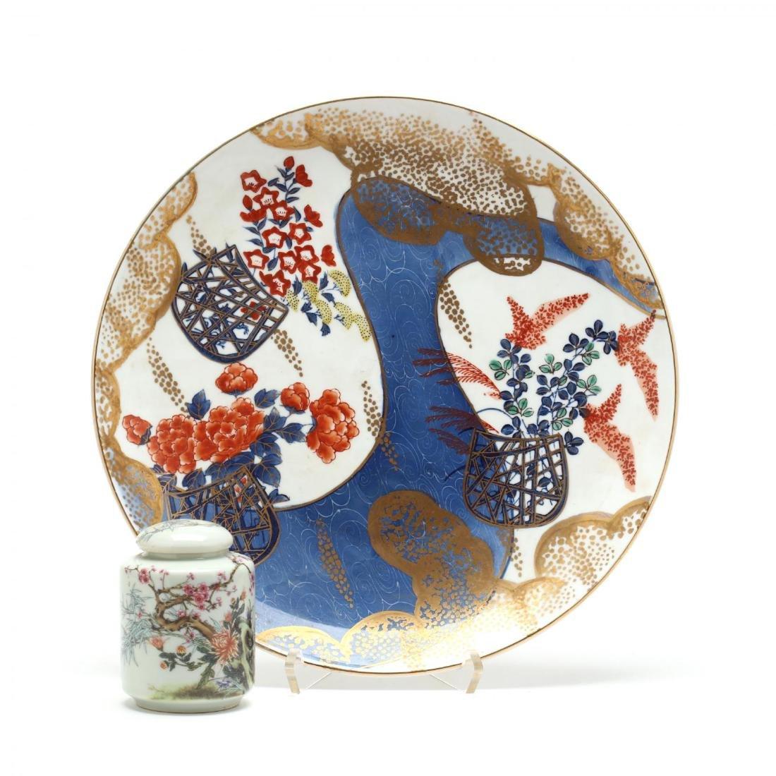 Two Contemporary Asian Ceramics