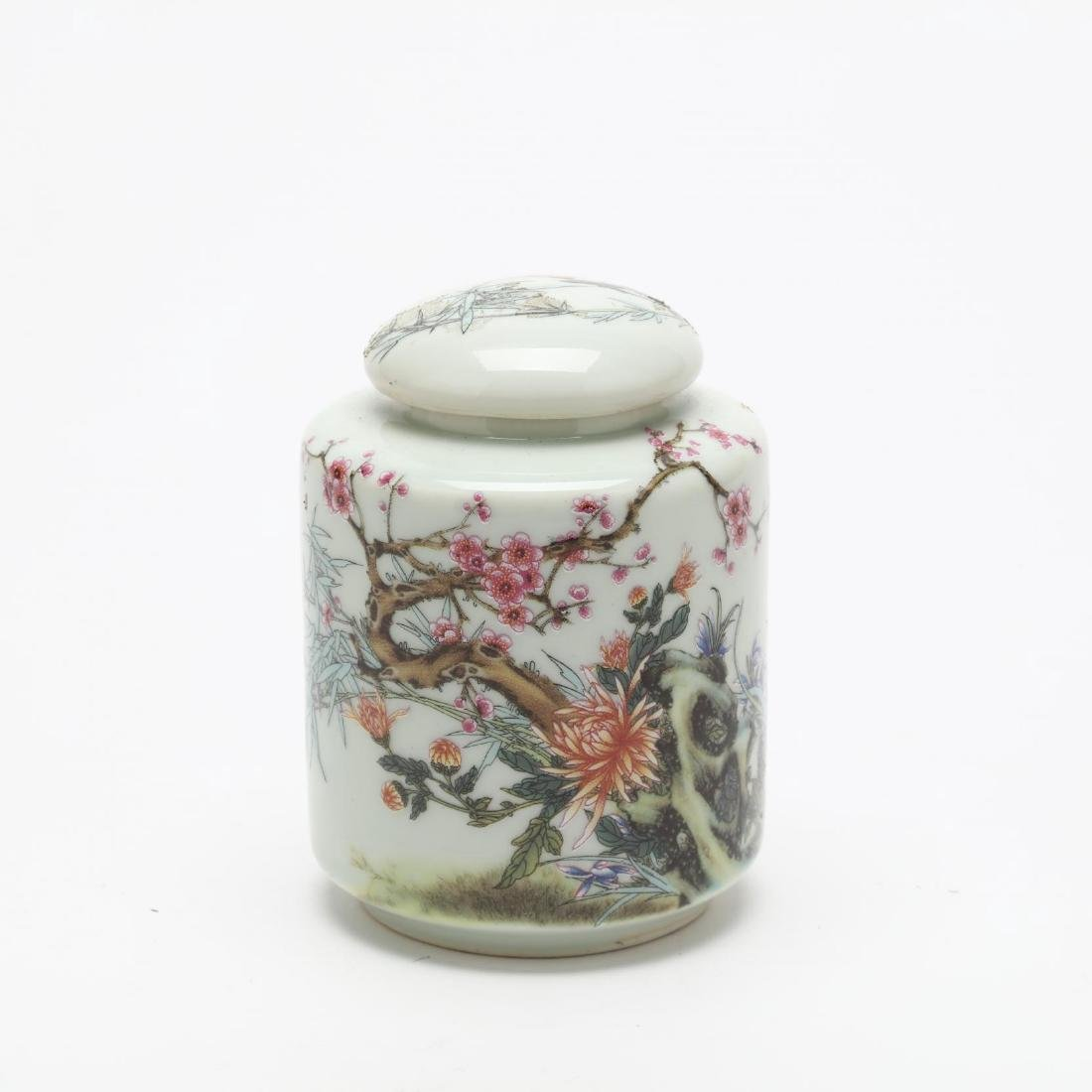 Two Contemporary Asian Ceramics - 3