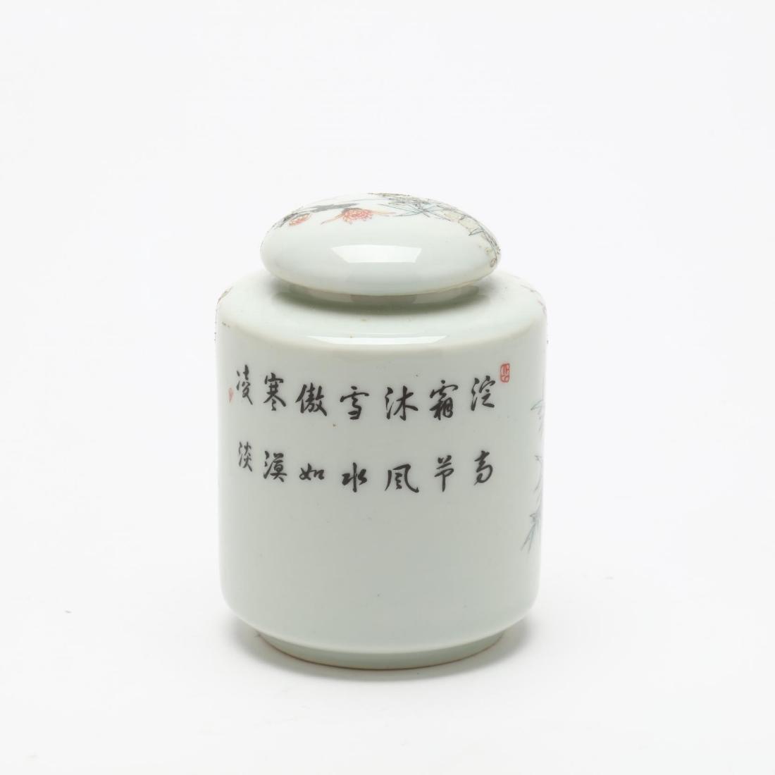 Two Contemporary Asian Ceramics - 4