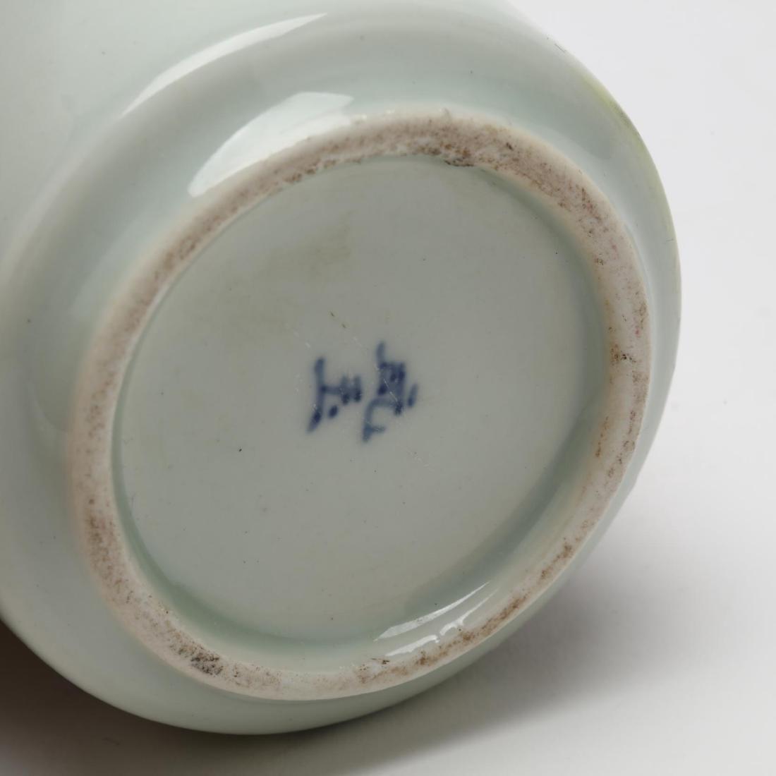 Two Contemporary Asian Ceramics - 5