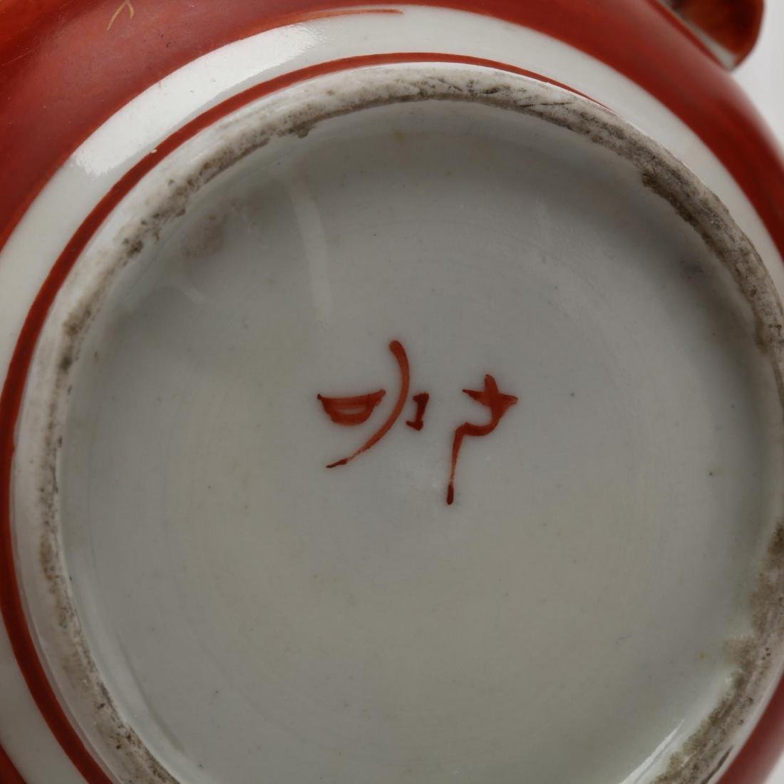 A Group of Japanese Kutani Porcelain Items - 5