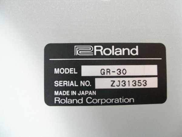2086: Roland GR-30 Guitar Synthesizer Pedal Board, - 6