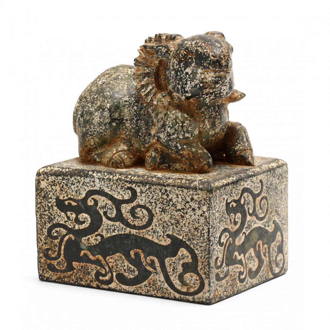 A Pair of Chinese Ram Stone Seals - 5