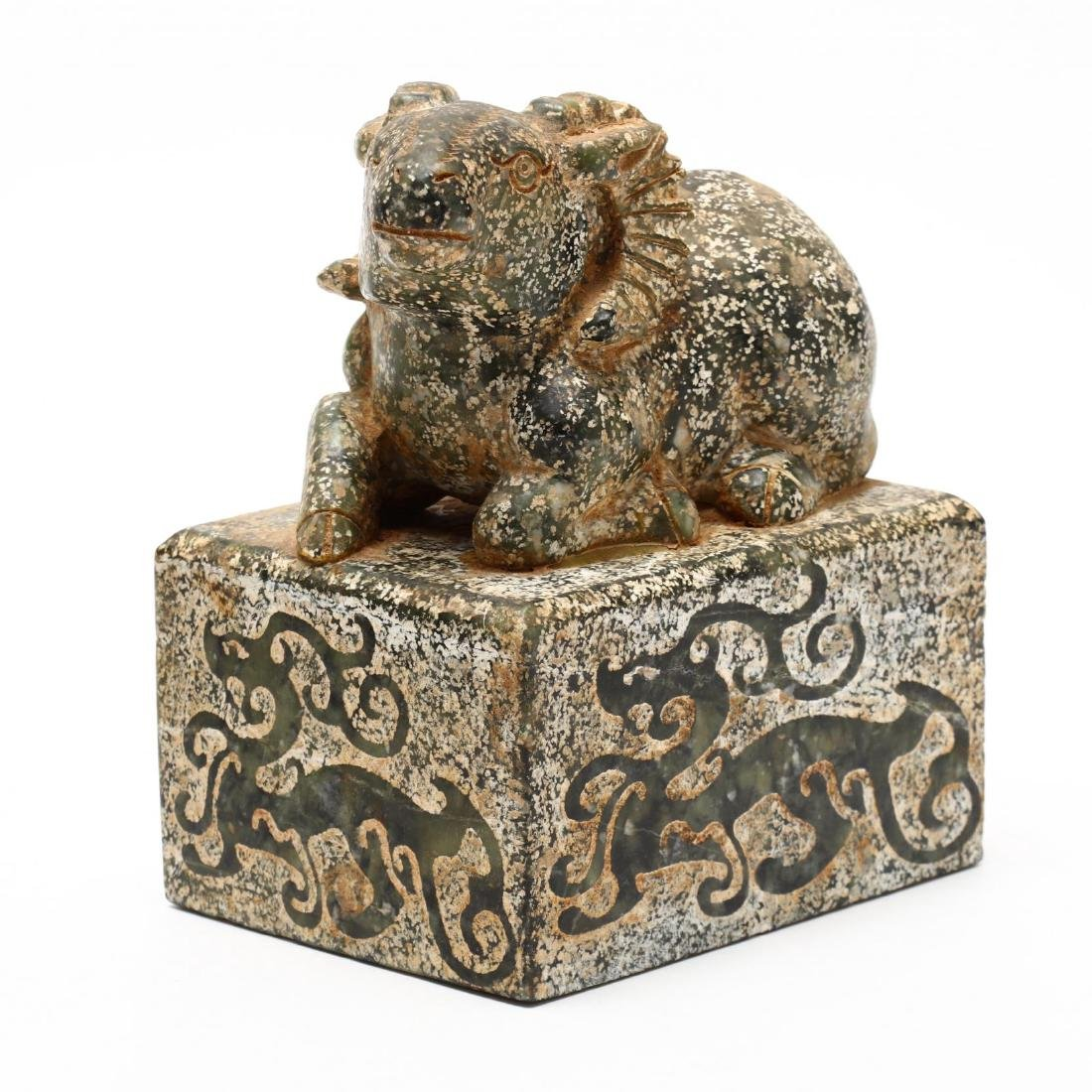 A Pair of Chinese Ram Stone Seals - 6