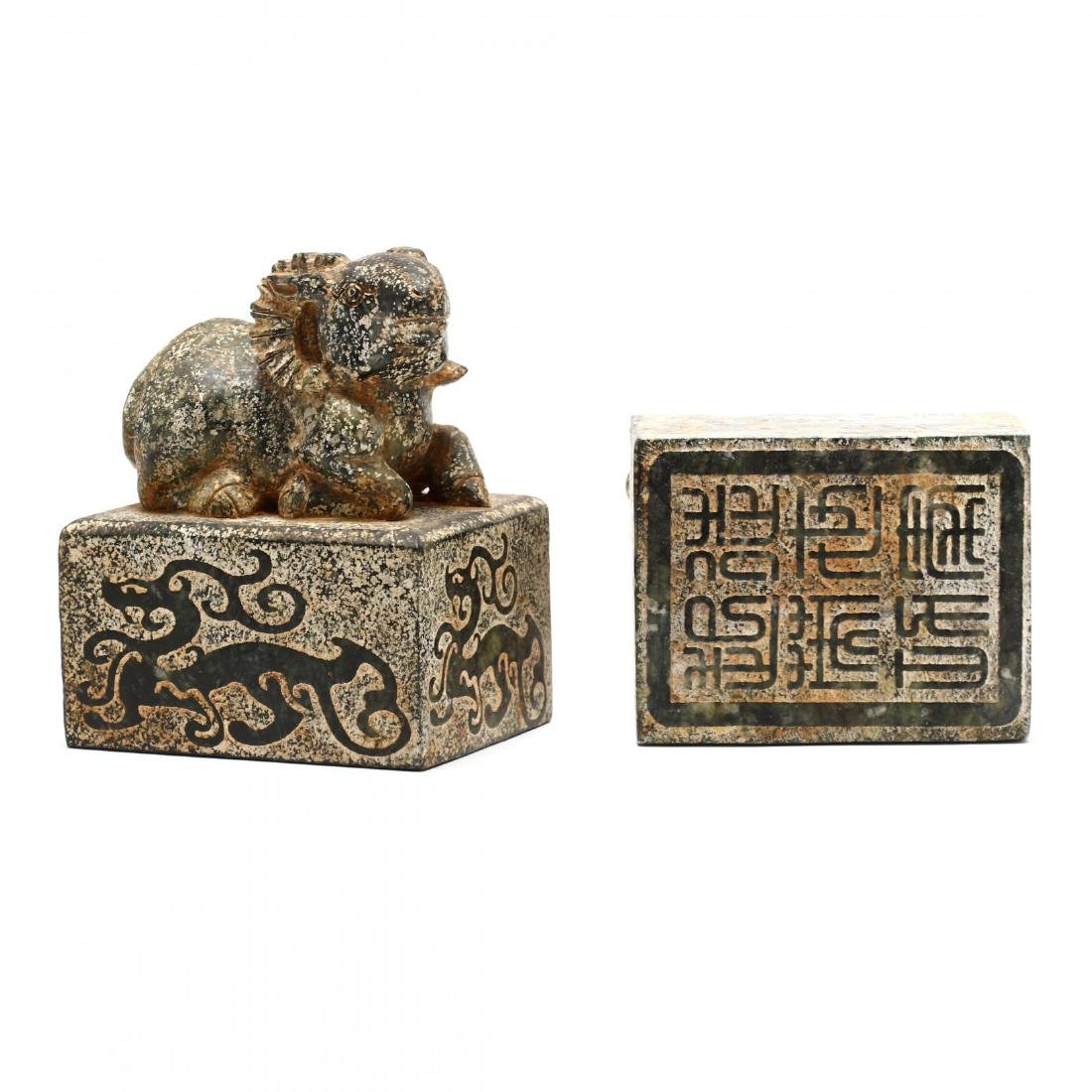 A Pair of Chinese Ram Stone Seals - 7