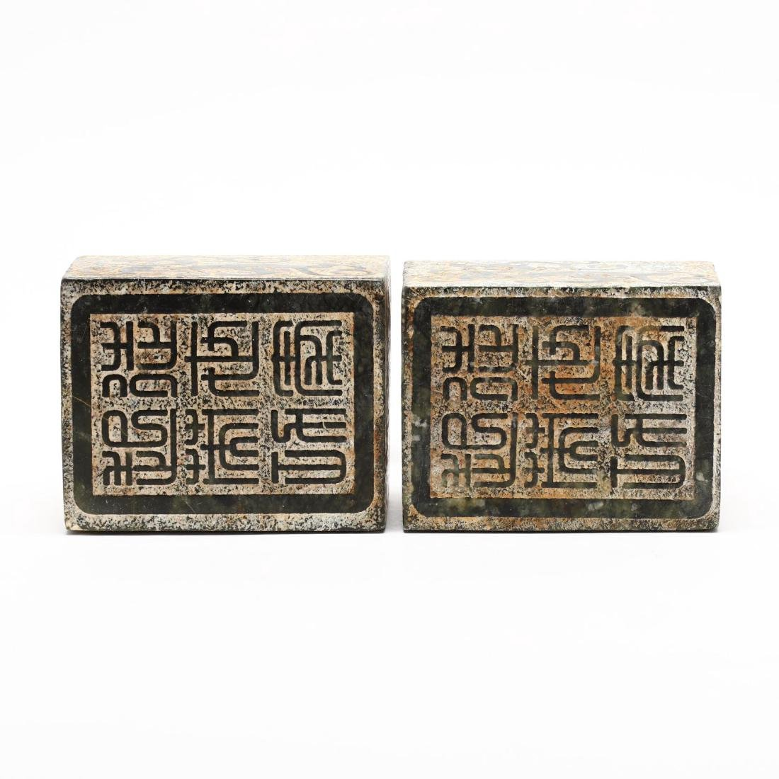 A Pair of Chinese Ram Stone Seals - 8