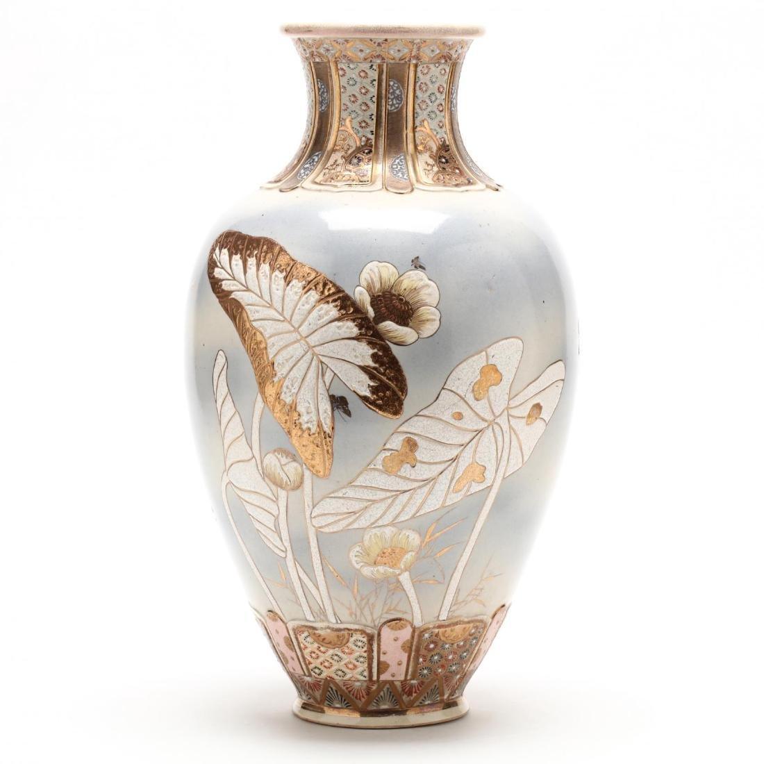 Large Japanese Satsuma Vase - 3