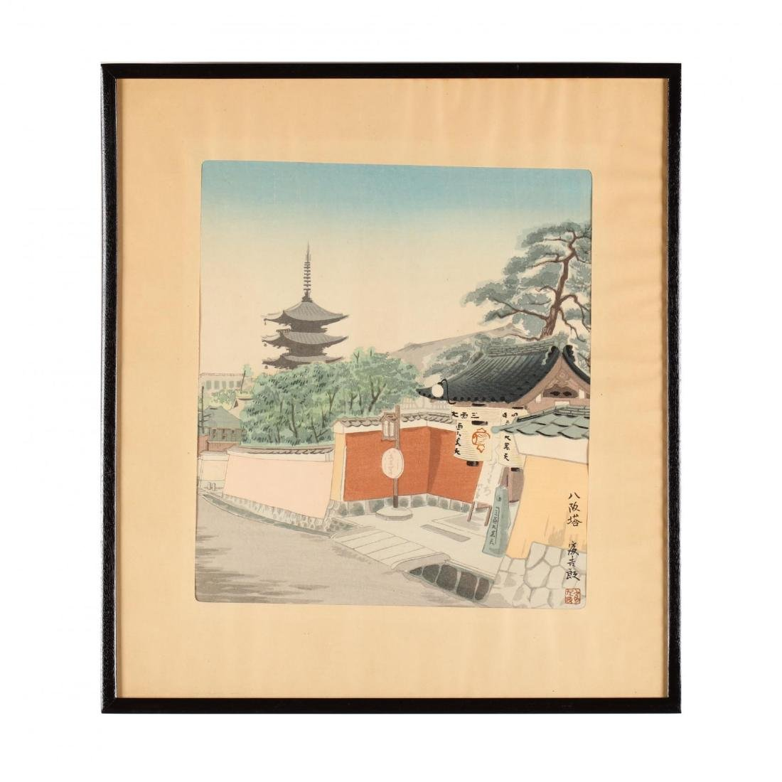 Four Woodblock Prints from  Thirty Views of Kyoto - 2