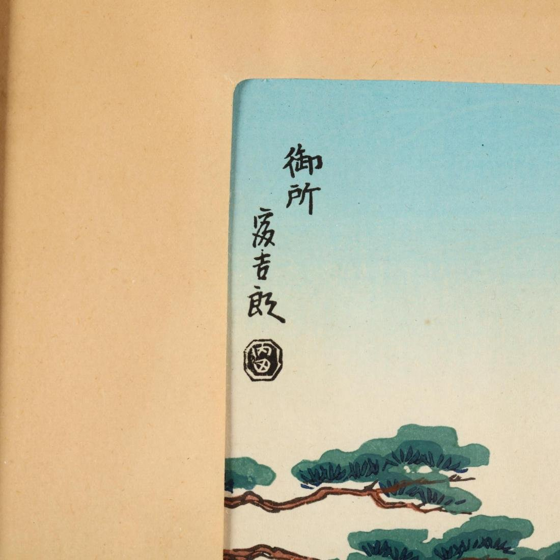 Four Woodblock Prints from  Thirty Views of Kyoto - 8