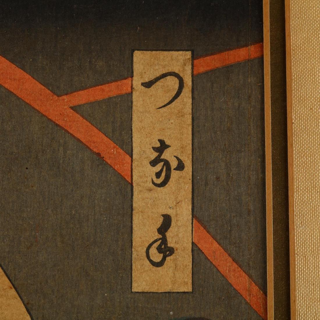 Two Japanese Woodblock Prints by Kunisada and Kuniyoshi - 10