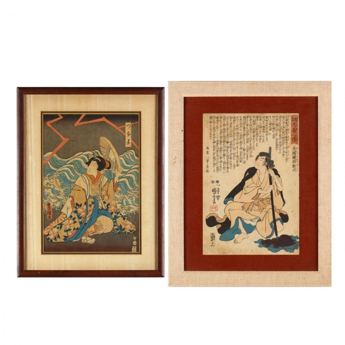 Two Japanese Woodblock Prints by Kunisada and Kuniyoshi