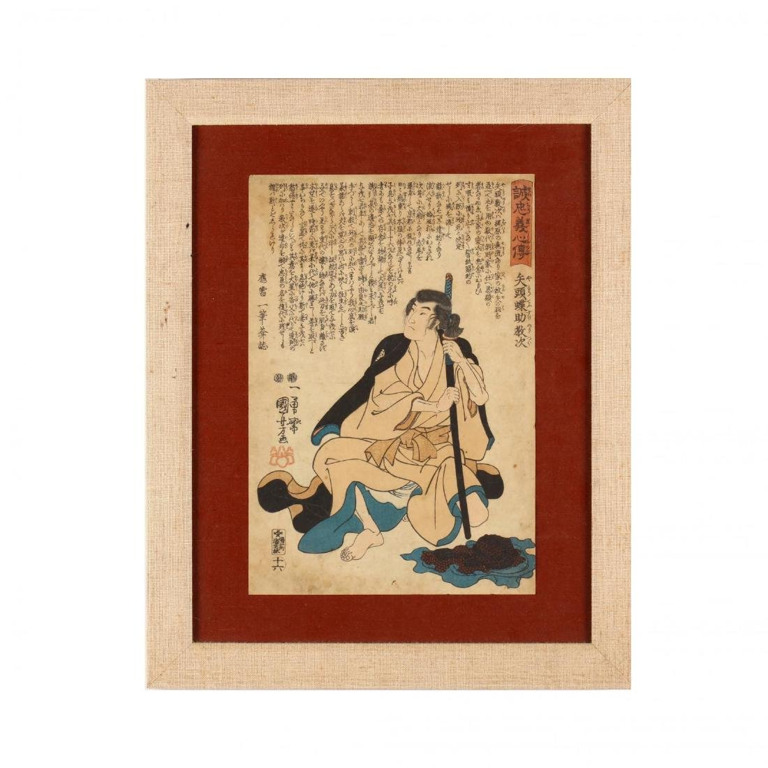 Two Japanese Woodblock Prints by Kunisada and Kuniyoshi - 2