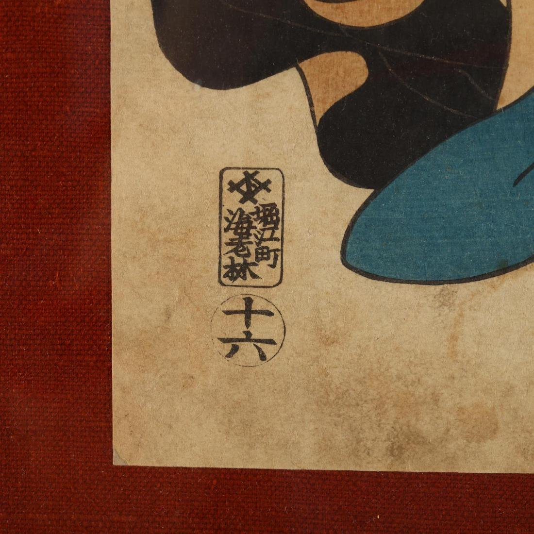 Two Japanese Woodblock Prints by Kunisada and Kuniyoshi - 3