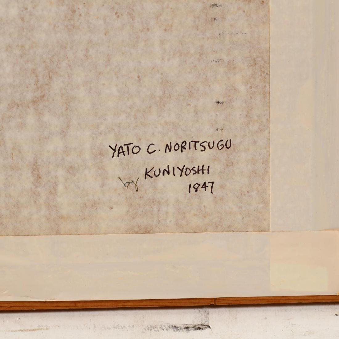 Two Japanese Woodblock Prints by Kunisada and Kuniyoshi - 6
