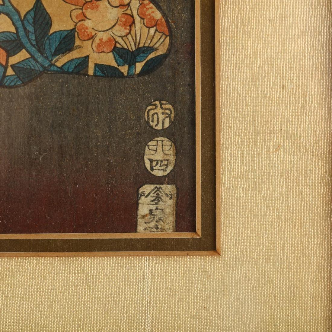 Two Japanese Woodblock Prints by Kunisada and Kuniyoshi - 8