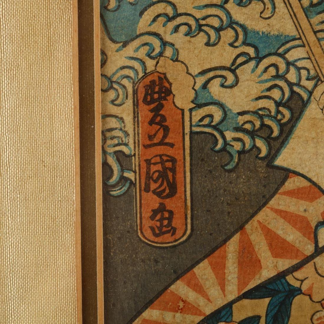 Two Japanese Woodblock Prints by Kunisada and Kuniyoshi - 9