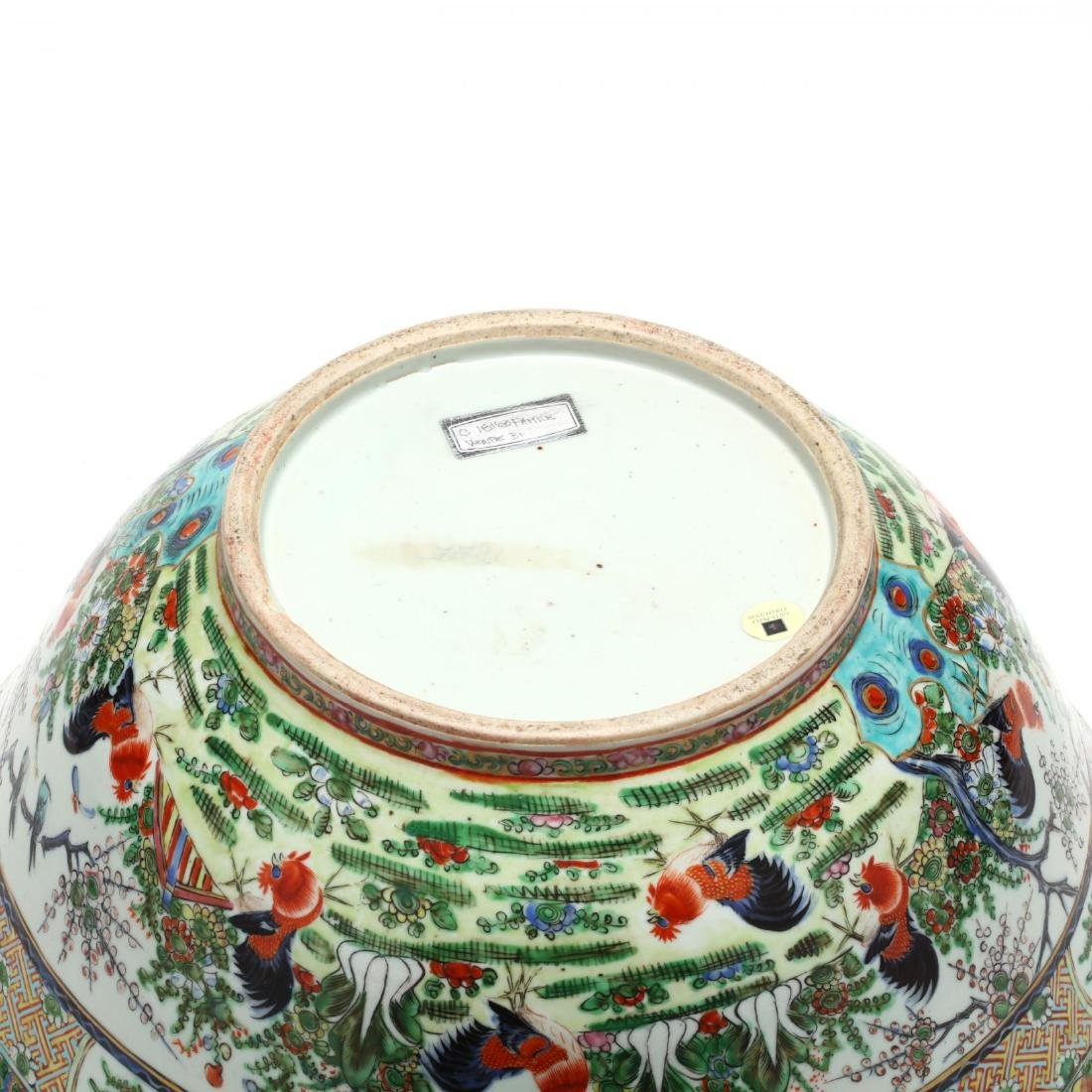 A Rare Large Chinese Export Porcelain Punch Bowl with - 8