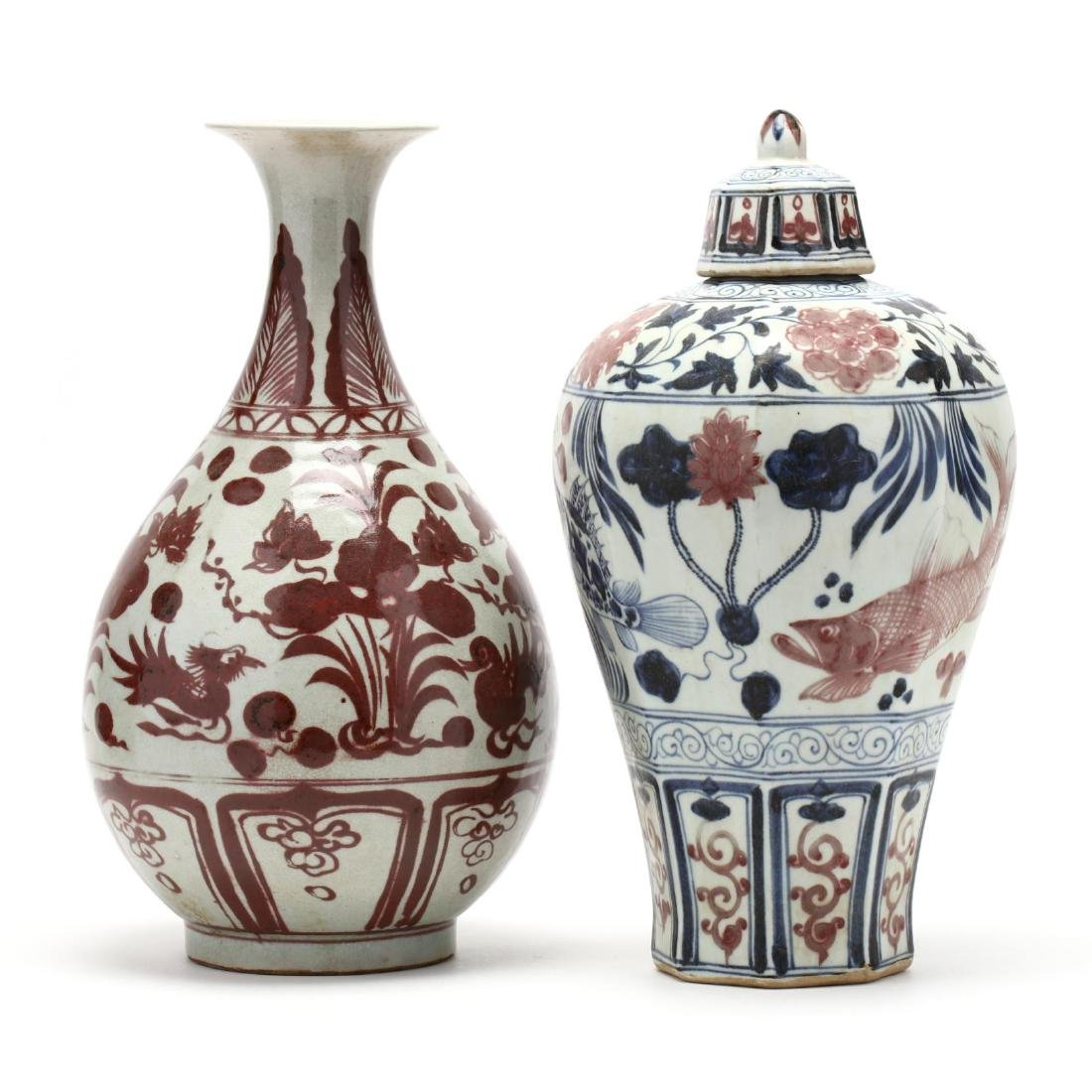 Two Chinese Ming Style Large Vases