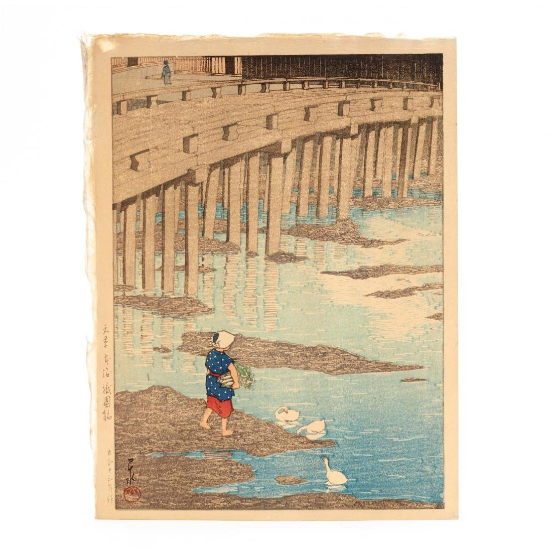 Gion Bridge, Asakusa  by Kawase Hasui (Japanese,
