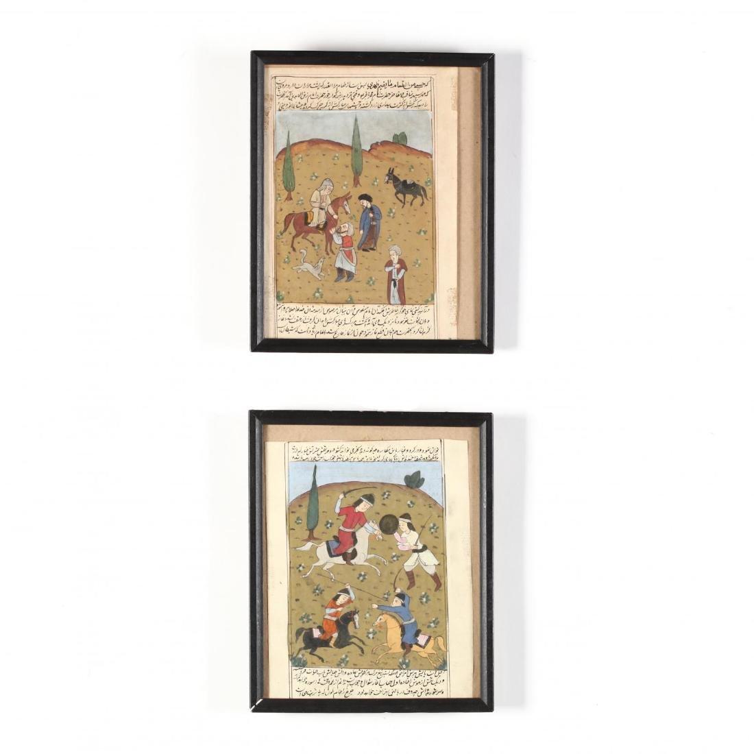 Two Persian Illuminated Manuscript Folios