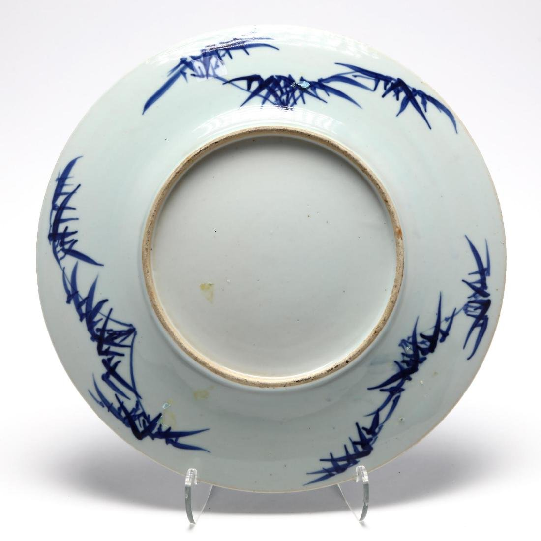 Chinese Porcelain Charger - 3