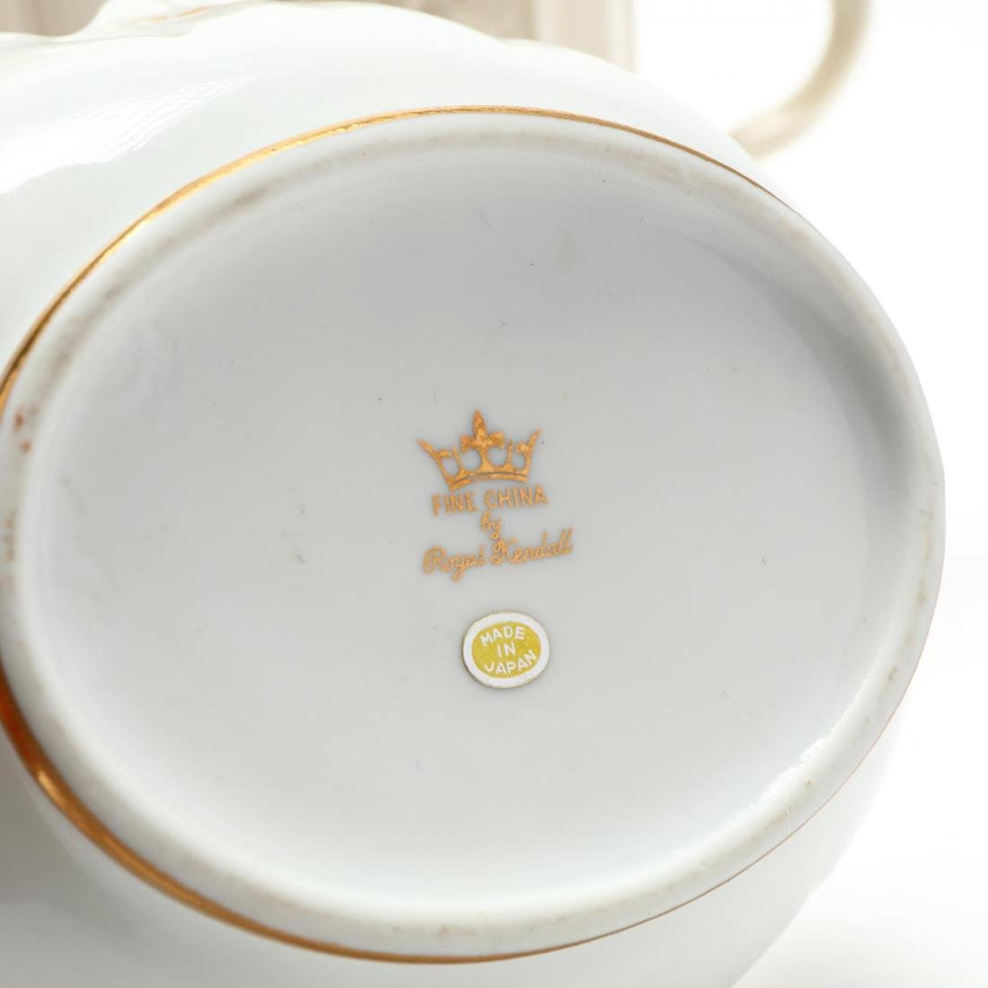 Group of Porcelain Serving Accessories - 4