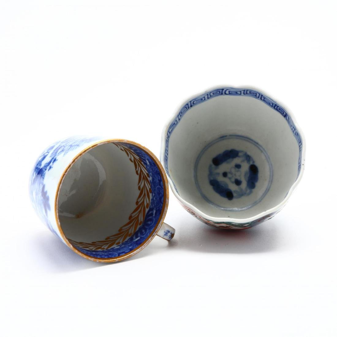 A Large Chinese Charger and Decorative Porcelain Items - 10