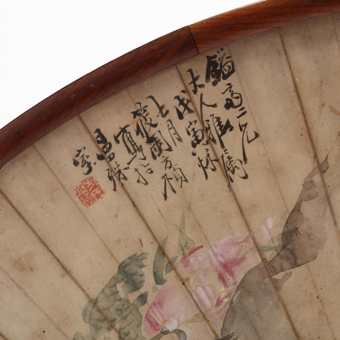 A Matched Pair of Chinese Framed Fan Face Paintings - 3